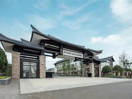 贵州万达职业技术学院:职教一个 就业一人 脱贫一家
