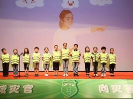 """2018""""向灾害SAY NO""""暨小小减灾官招募仪式在京举行"""