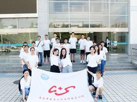 南京中医药大学唐仲英爱心社实践团开展暑期社会实践活动