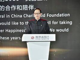 中华儿慈会理事长王林:关注中国困境儿童生存、健康、教育及未来发展