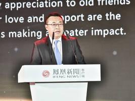 凤凰网总编辑邹明:坚守社会责任,关爱更多困境儿童