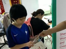深圳妇儿基金会:为心而战,128个小心愿达成