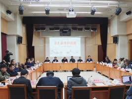向民族精神致敬——《诗·中国》创作研讨会在京举办