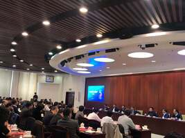 """教育部举行第五届中国""""互联网+""""大学生创新创业大赛总结座谈会"""