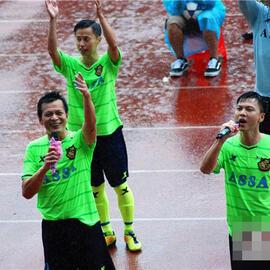 香港明星队比赛群殴
