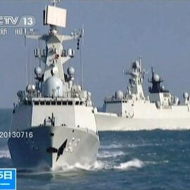 海军远航舰队在中俄联演后开赴陌生海区训练