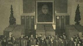 民国第一届国会议员们的月薪