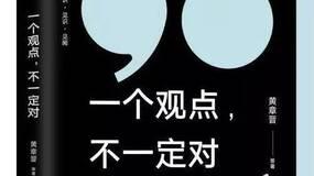 中国人嗑瓜子这种问题为什么重要|大象问答