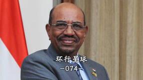 我在苏丹前线,亲身经历了这场政变