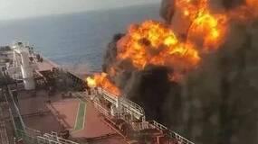 中东很危险!但比起谁袭击了油轮,更重要的问题是……