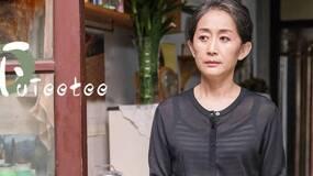 中国式家庭的悲剧:一个充满偏见的控制狂究竟多可怕?