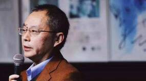 罗志田、科大卫谈中国历史中的南北文化