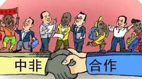 美国阻挠失败 中国外交官终获联合国要职