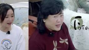 袁姗姗妈妈催婚上热搜,现在哪怕离婚也让孩子先结再说了?