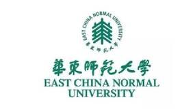第四届中国思想史高级研修班招收学员公告