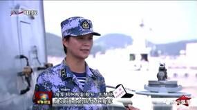 海军首位女舰长什么来头?超火爆放弃百万年薪入伍!
