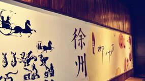 北大清华学霸医生合伙开烧烤店:舆论争议也难阻人们对副业的渴求
