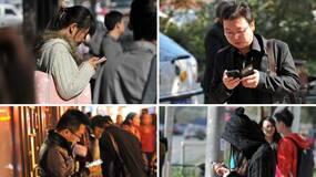 过马路玩手机罚款,有无必要?