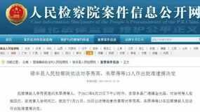 法院门口杖毙五旬老汉,凶手自拍视频公开发布