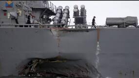 中国黑客让美军战舰连续撞船?看美国官方调查报告