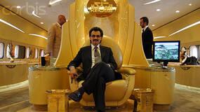 沙特王子知多少