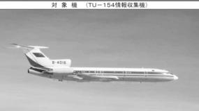 连续两天绕台飞行 解放军军机释放啥信息?