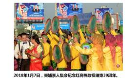 程鹤麟:中国间谍眼中的红色高棉(一)