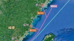 台当局拒两岸春节加班航班拿同胞利益作赌注