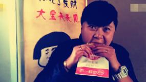 月薪上万大学生辞职卖煎饼:被标签化的人生就是一场苟且