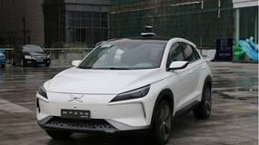 2018即将量产的5大互联网智能SUV,个个都是品质生活的驱动者!