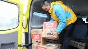 刘强东张近东春节加码讨好快递员:送钱送年货送子女奖学金