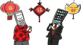 春节的群发祝福,在朋友眼里可能一文不值!