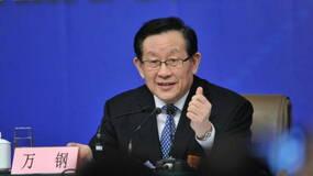 印媒为何哀叹已将研发中心王冠拱手让给中国