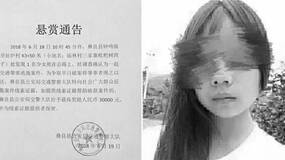 云南女孩车祸身亡为何会掀起轩然大波?