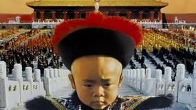 专访景军教授:中国家庭变迁三十年