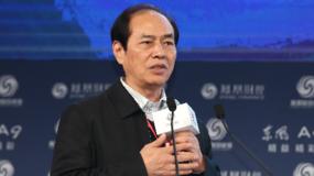 国资委季晓南:央企70%的资产分布在能耗高污染大的领域