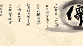 """许纪霖/刘 擎/白彤东:今天中国所缺乏的究竟是""""现代""""还是""""中国""""?"""