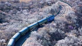 开启中国慢火车之旅 体验文艺复古的另类旅行