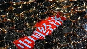 中国经济增长放缓的深层原因是什么?