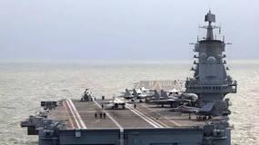 突破岛链 辽宁舰为何首次奔赴西太平洋