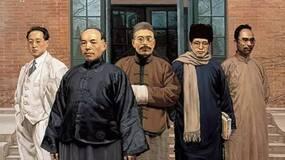 许纪霖   二十世纪中国六代知识分子