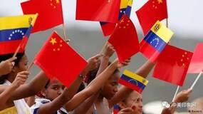 委内瑞拉高铁泡汤 北京明知不可为而为之