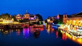 南京用博爱连接历史和旅游