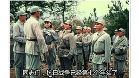 """国军抗战老兵为何最反感""""抗日神剧""""?"""