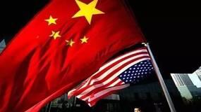 中美贸易战 鹿死谁手还很难说?