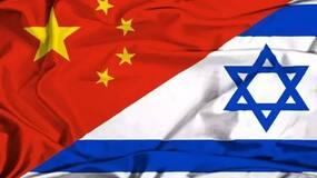 中国以色列建交为何推迟了40年?