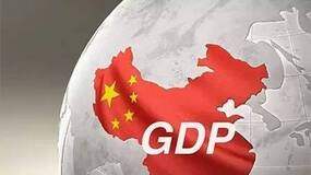 用数据说话,2016年中国经济是好是坏?