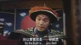 中国人为什么爱撒谎?