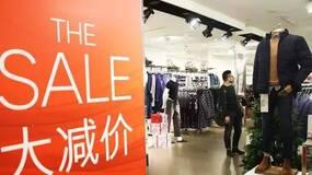 新华社:中国实体商店正在打一场翻身仗