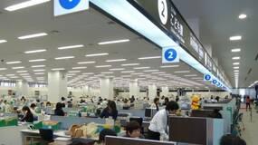 日本公务员廉政的重要措施——岗位轮换